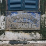 Old sign for a savonnerie (soap maker) in Hoi An