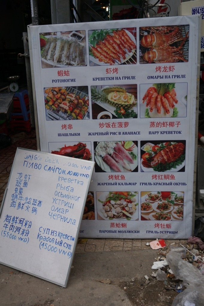 Restaurant menu in Cyrillic and Chinese