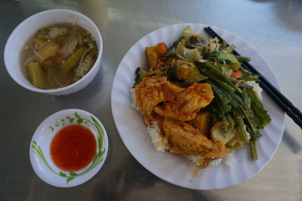 Com Chay (rice and vegetables)