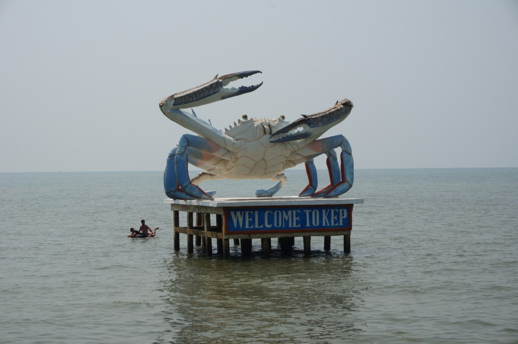 Kep's iconic crab
