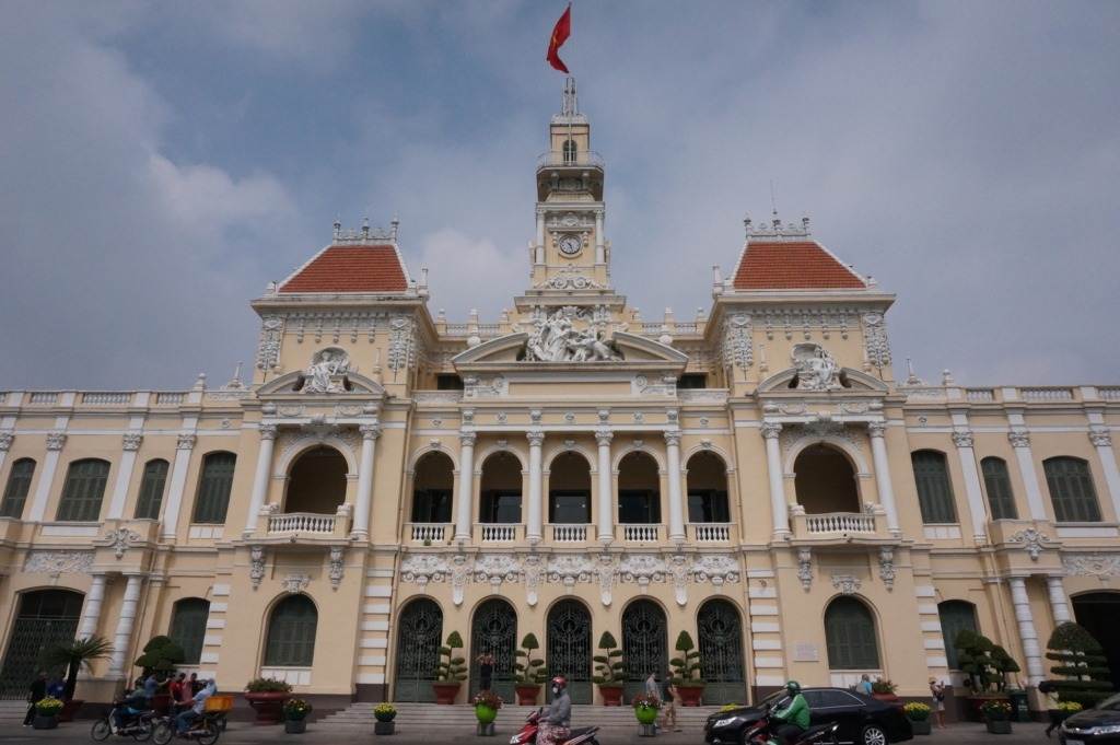 Ho Chi Minh city's city hall