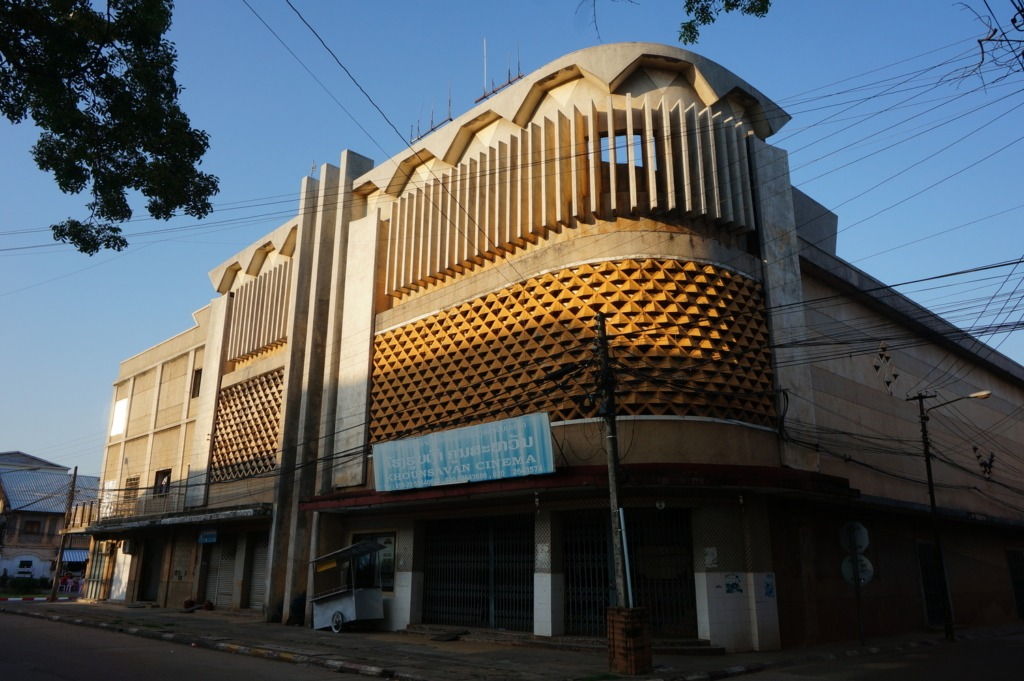 Savannakhet's Khounsavan cinema