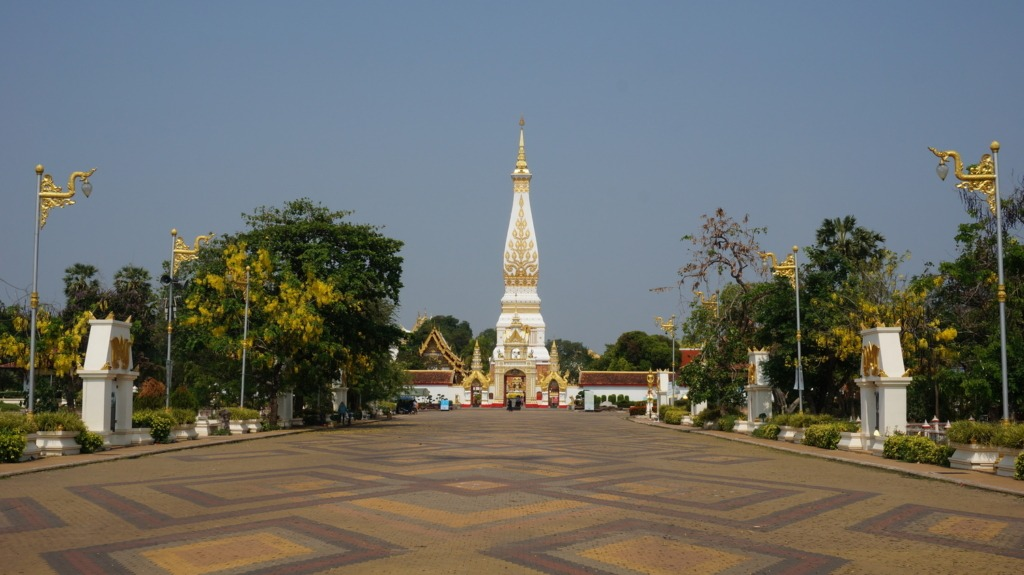 That Phanom chedi